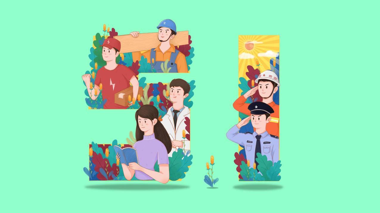 五一劳动节插画4k高清壁纸3840x2160