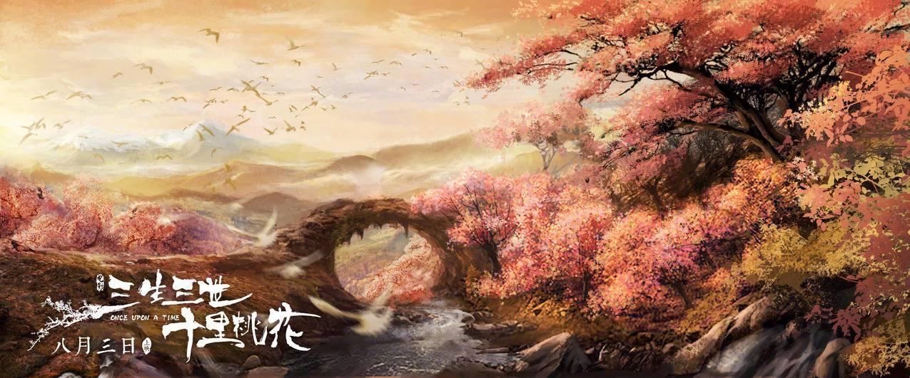 三生三世十里桃花,手绘风景4K壁纸